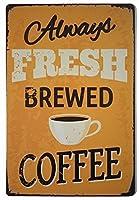 新鮮な醸造コーヒーヴィンテージスタイルメタルサインアイアン絵画屋内 & 屋外ホームバーコーヒーキッチン壁の装飾 8 × 12 インチ