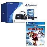 PlayStation VR (PlayStation VR WORLDS同梱版) + アイアンマン VR セット