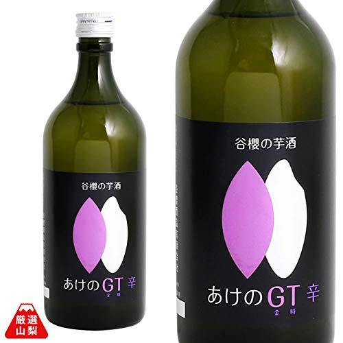 あけのGT 辛口 720ml 谷櫻酒造 芋酒 あさひの夢 山梨県 地酒 日本酒