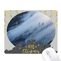 霧の森の霧の雲山自然 クリスマスイブのゴムマウスパッド