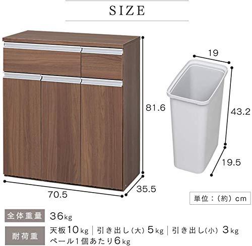 アイリスオーヤマゴミ箱45L(15L×3分別)木目調引き出し付きキッチンペールカウンター幅70.5×奥行35.5×高さ81.6cmナチュラルPKT-8670