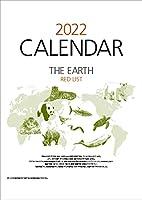プリプレス・センター 2022年壁掛カレンダー 寄付付き【THE EARTH】PF001F22