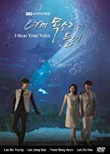 I Hear Your Voice Korean Drama with English Subtitle by Lee Bo Young as Jang Hye Sung - Lee Jong Suk as Park Soo Ha - Yoon Sang Hyun as Cha Kwan Woo - Lee Da Hee as Seo Do Yeon etc...