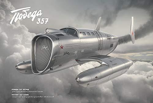 AMP 72-010 - 1/72 - Victory 357 Hawk. Prototype Aircraft Scale Plastic Model 1