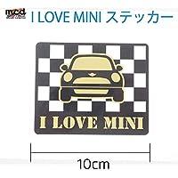 マニアックコレクション(maniac collection) I LOVE mini ステッカー デカール ゴールド ミニクーパー minicooper ワンポイント 10cm 1枚 (チェッカー)