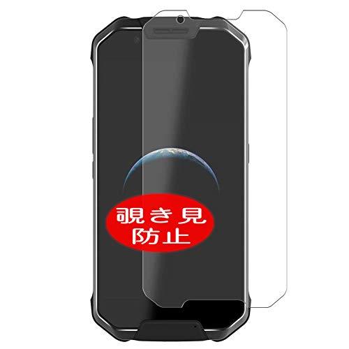 VacFun Anti Espia Protector de Pantalla Compatible con AGM X2 SE, Screen Protector Sin Burbujas Película Protectora (Not Cristal Templado) Filtro de Privacidad New Version