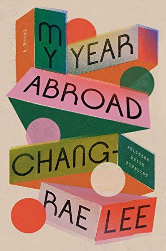 My Year Abroad: A Novel
