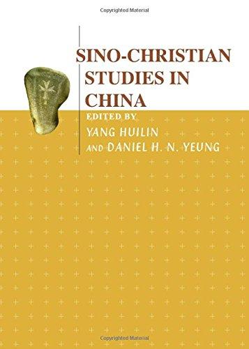 Sino-Christian Studies in China