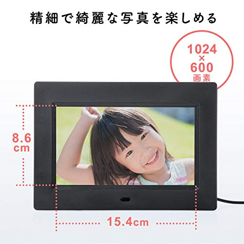 サンワダイレクトデジタルフォトフレーム7インチ1024×600画素SD/USB写真動画音楽時計/カレンダー/アラーム機能リモコン付ホワイト400-MEDI030W