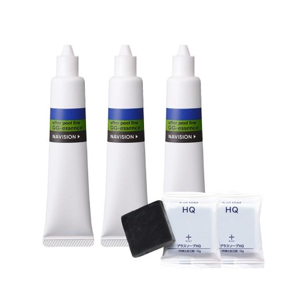 禁止する家庭教師重荷ナビジョン GGエッセンス 美容液 3本 + プラスソープHQミニ 2個