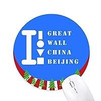 中国北京 円形滑りゴムのマウスパッドクリスマス飾り
