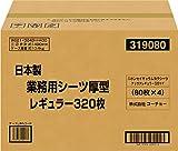 日本製 業務用厚型シーツ レギュラー 320枚