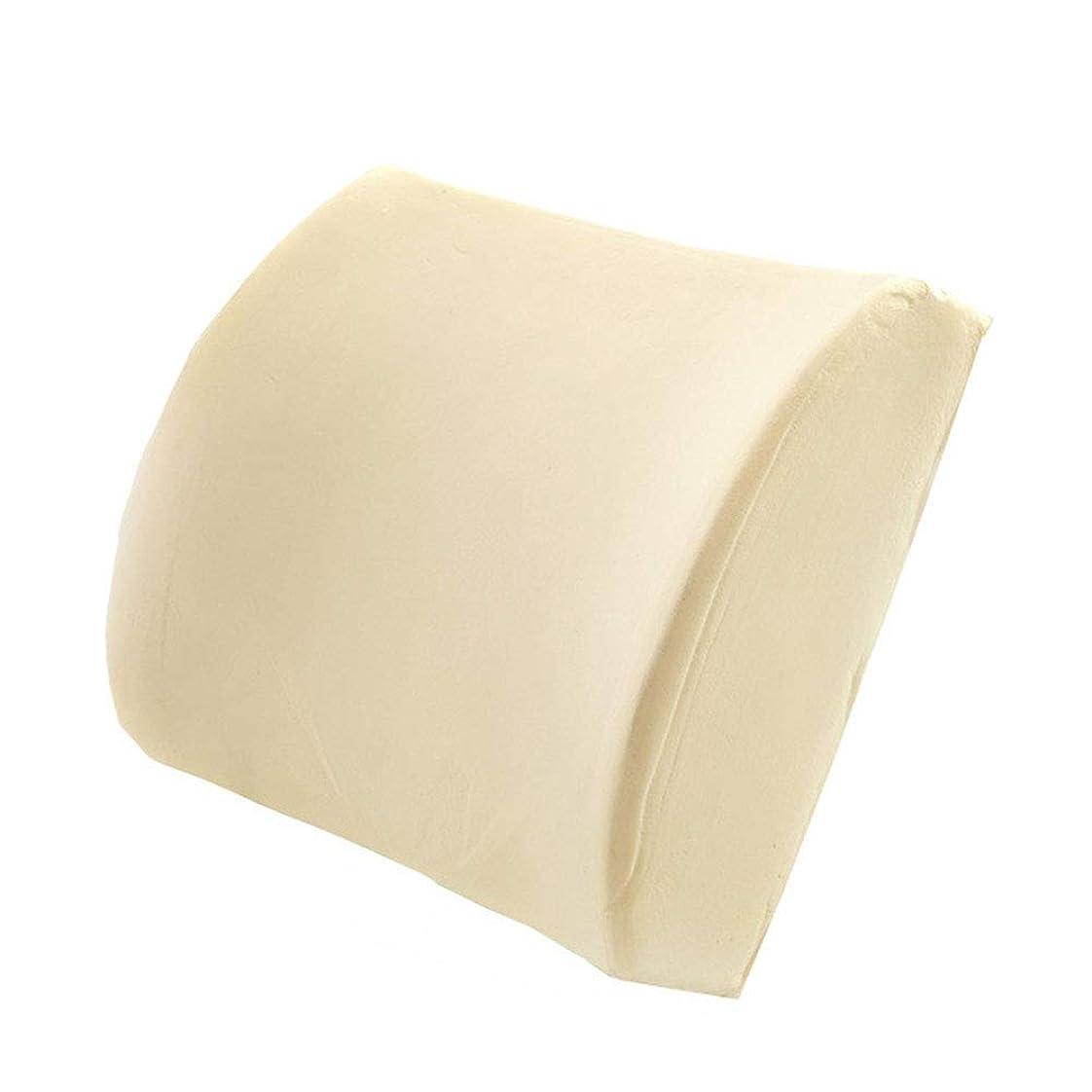 天国通知する排泄物サポート腰椎枕スペースメモリ綿腰椎腰肥厚オフィスクッションカーウエスト枕