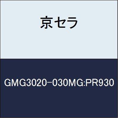 京セラ 切削工具 チップ GMG3020-030MG:PR930