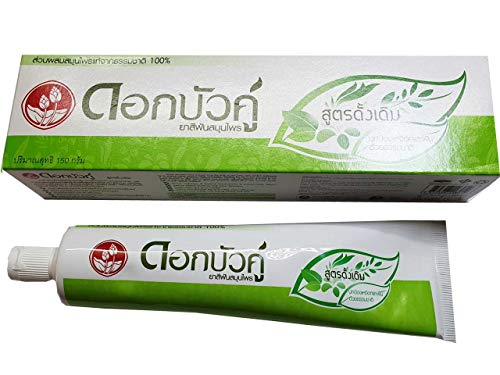 Magic and Arts Twin Lotus ORIGINAL thailändische Zahnpasta schwarz Bigpack