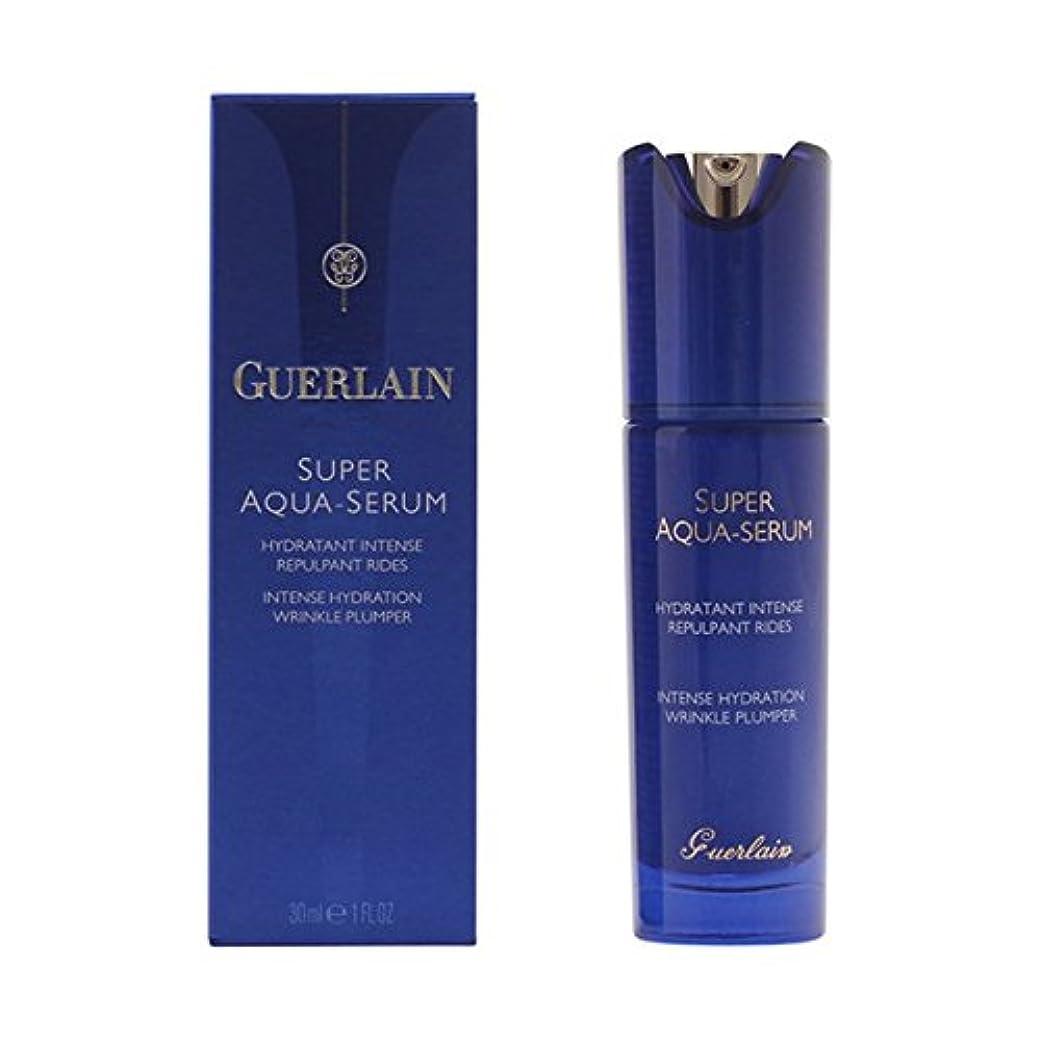 名前でエンターテインメント有利Guerlain SUPER AQUA serum 30 ml [海外直送品] [並行輸入品]