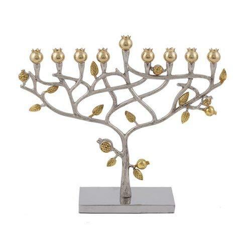 Yair Emanuel Hannukah Menorah Metal Silver and Gold Pomegranate Tree Design