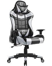 ゲーミングチェア ゲーム椅子 デスクチェア LC-POWER 165度 リクライニング pcチェア 多機能椅子 パソコンチェア ハイバック 腰痛対策 ランバーサポート ひじ掛け付き 高さ調整 PUレザー 6カラー