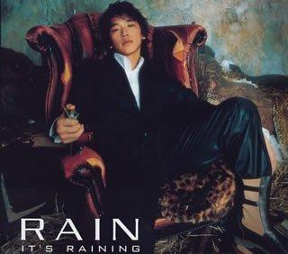 bi rain cd - 6