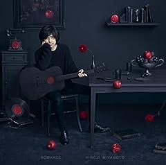 宮本浩次「あなた」の歌詞を収録したCDジャケット画像