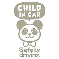 imoninn CHILD in car ステッカー 【シンプル版】 No.46 パンダさん2 (グレー色)