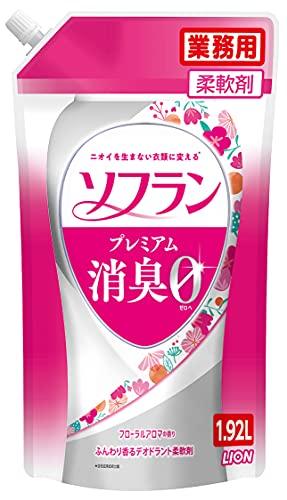【業務用 大容量】ソフラン プレミアム消臭 フローラルアロマの香り 柔軟剤 1.92L