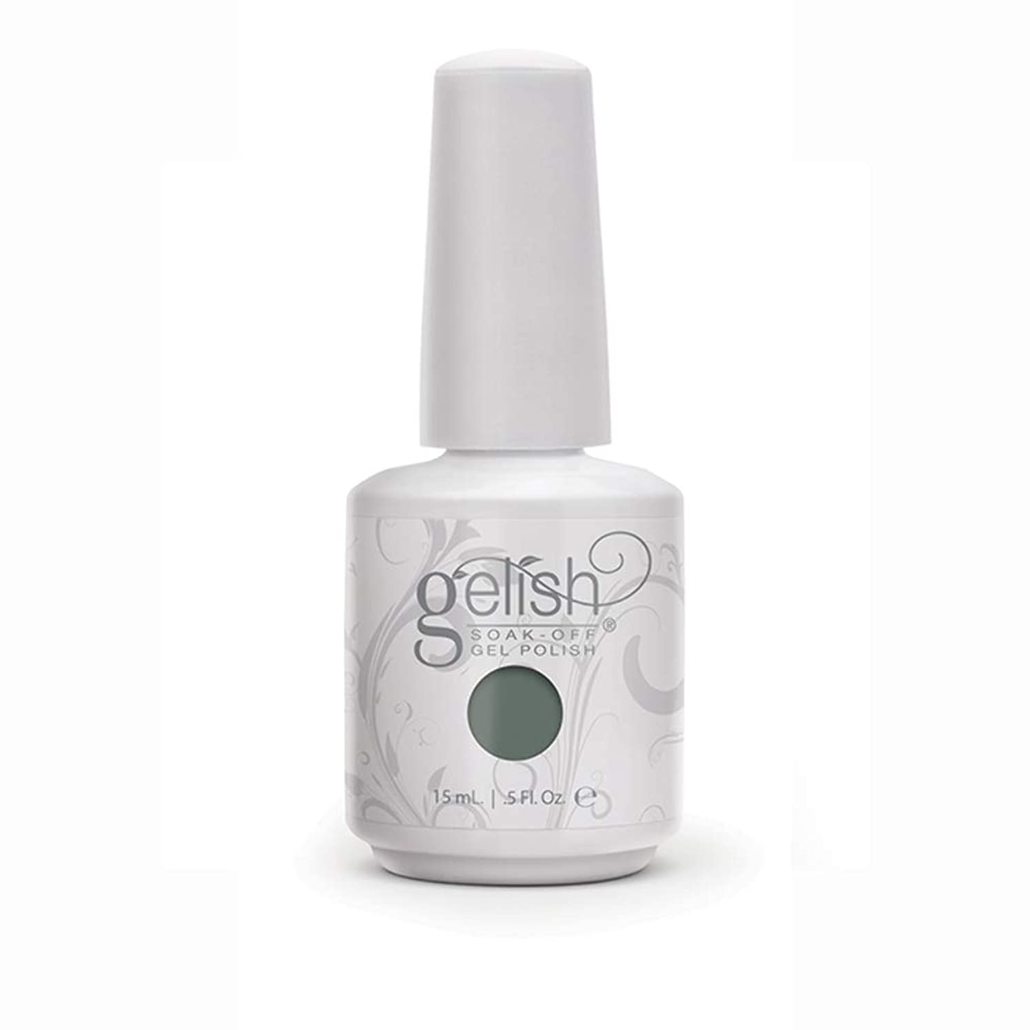 お気に入り次エイリアスHarmony Gelish Gel Polish - Oh, Para-chute! - 0.5oz / 15ml