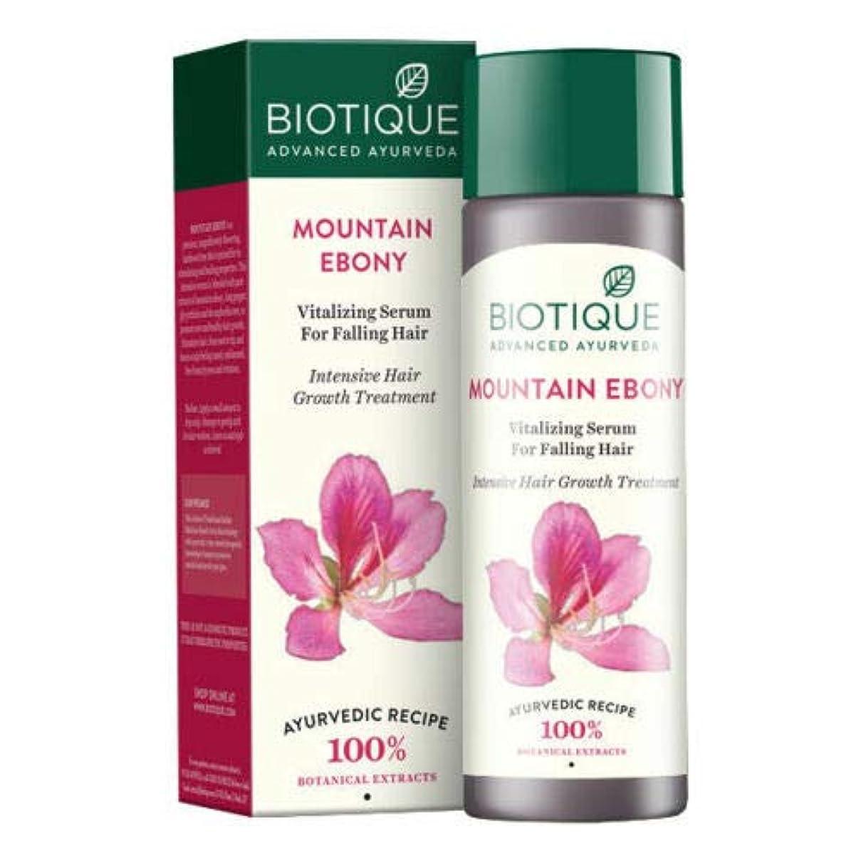 タイプライター知り合いになる公演Biotique Bio Mountain Ebony Vitalizing Serum For Falling Hair Treatment 落下の毛の処置のためのBiotiqueのバイオ山の黒檀の活力を与える血清