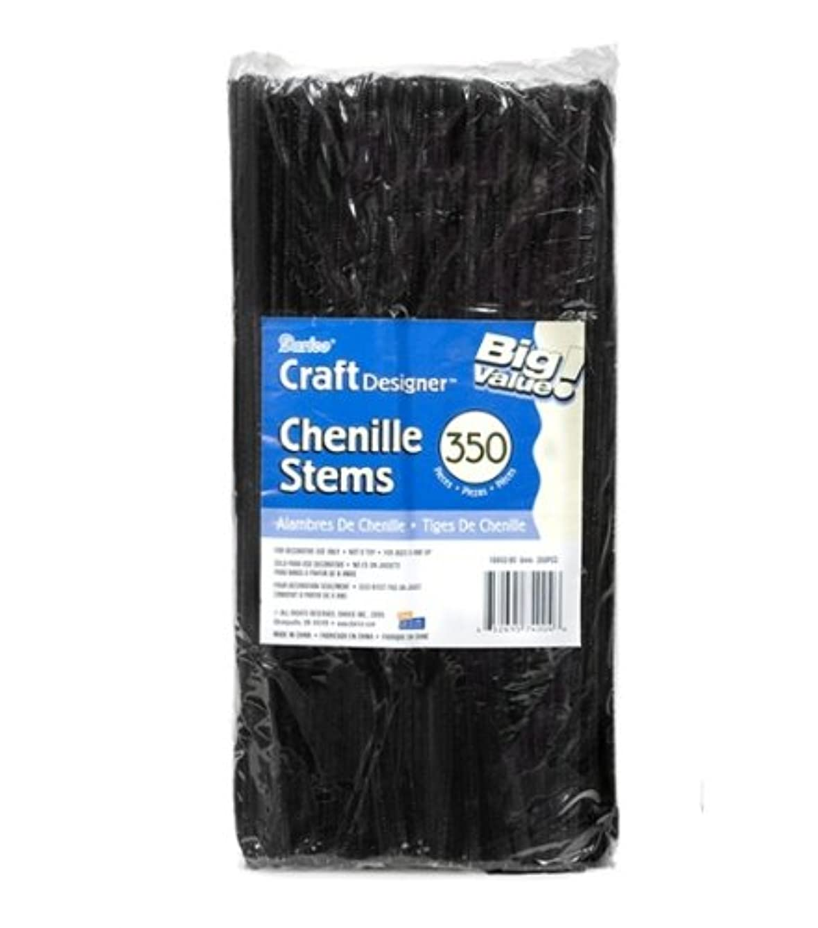 6mm Black Chenille Stems or Pipe Cleaners - 350pcs