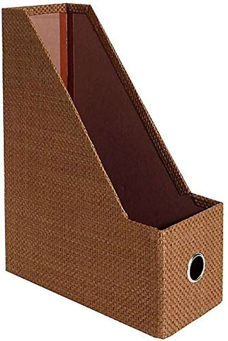 偽善者ウェイド耕すFJFSSHジュエリーギフトボックス 紙の一つA4記録媒体デスク本棚で作られた折り畳まれたフォルダのためのオフィスの収納ボックス収納ボックス FJFSSH (色 : 褐色)