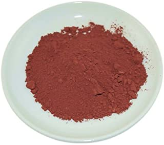 Red Oxide Mineral Powder - 25g