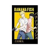 Leinwandposter, Motiv: Bananenfisch, Esche, Luchs, Eiji,