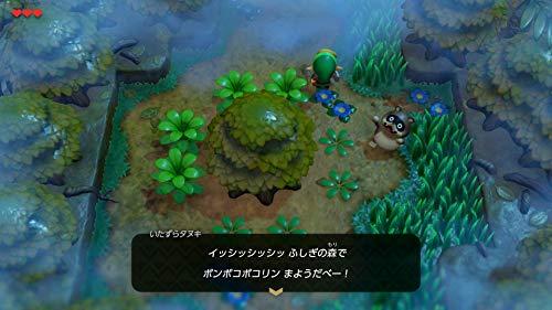 任天堂『ゼルダの伝説夢をみる島』