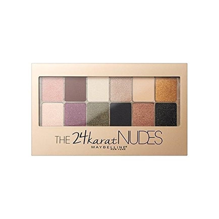 たるみリテラシー海岸Maybelline 24 Karat Nudes Eye Shadow Palette (Pack of 6) - メイベリン24カラットヌードアイシャドウパレット x6 [並行輸入品]