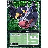 Z/X ゼクス カード しぶといプリニーアサギ (UC・ホログラム) / 日本一ソフトウェア(E02)