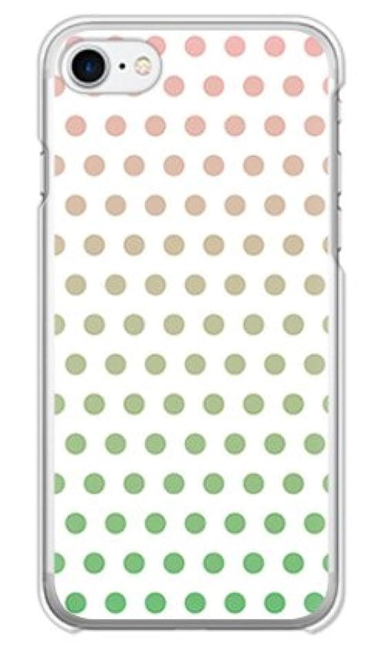 解釈する警報通常ガールズネオ apple iPod touch 第7世代 ケース (グラデーション☆ピンクグリーン) Apple iPodtouch7-PC-COM-9016
