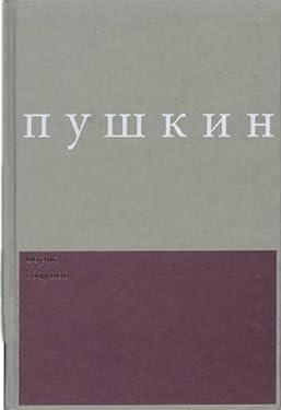 Boris Godunov (Publications of the Wisconsin Center for Pushkin Studies)