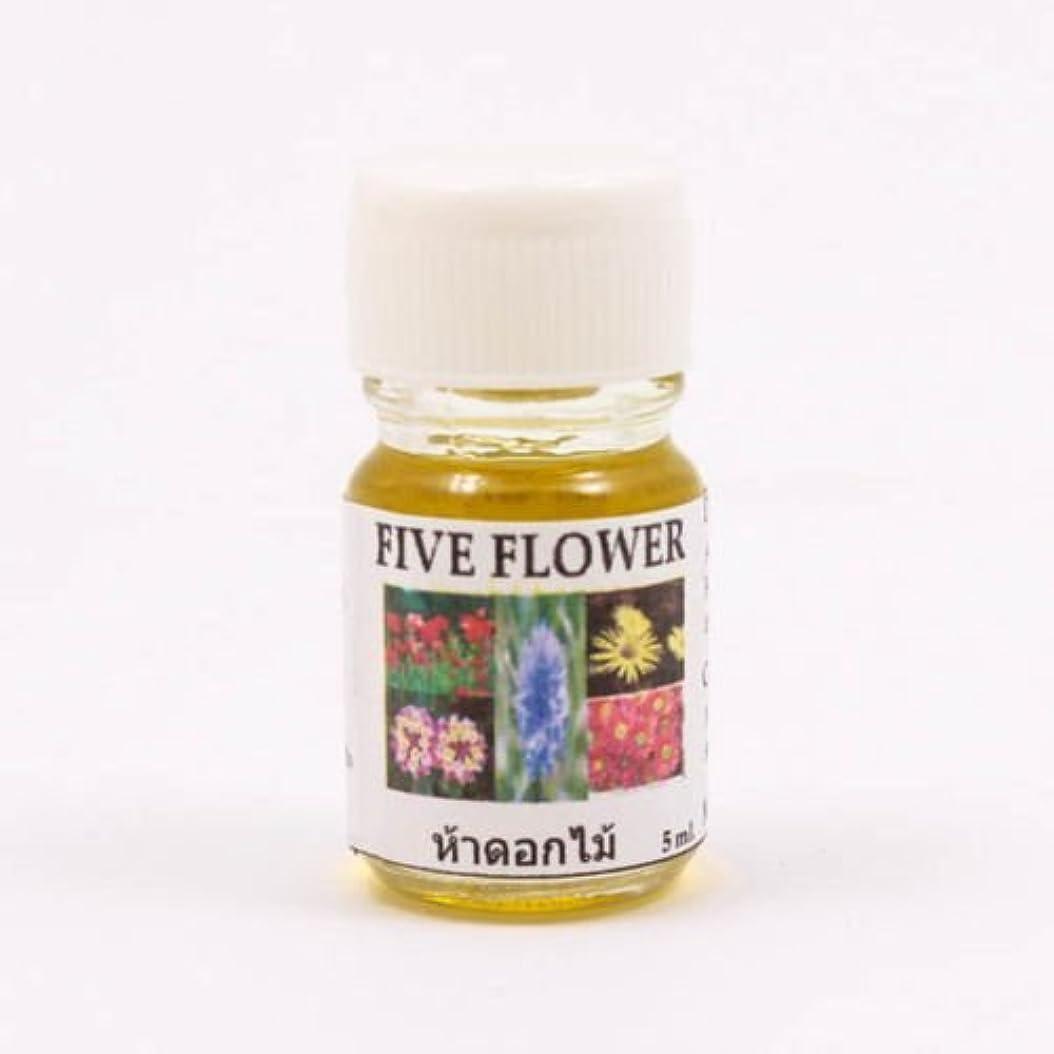 名前飢え平行6X Five Flower Aroma Fragrance Essential Oil 5ML Diffuser Burner Therapy