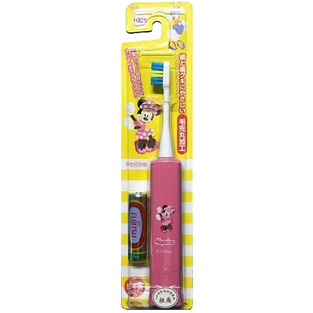 生まれうねる型ミニマム 電動付歯ブラシ こどもハピカ ミニー(ピンク) 毛の硬さ:やわらかめ DBK-5P(MK)