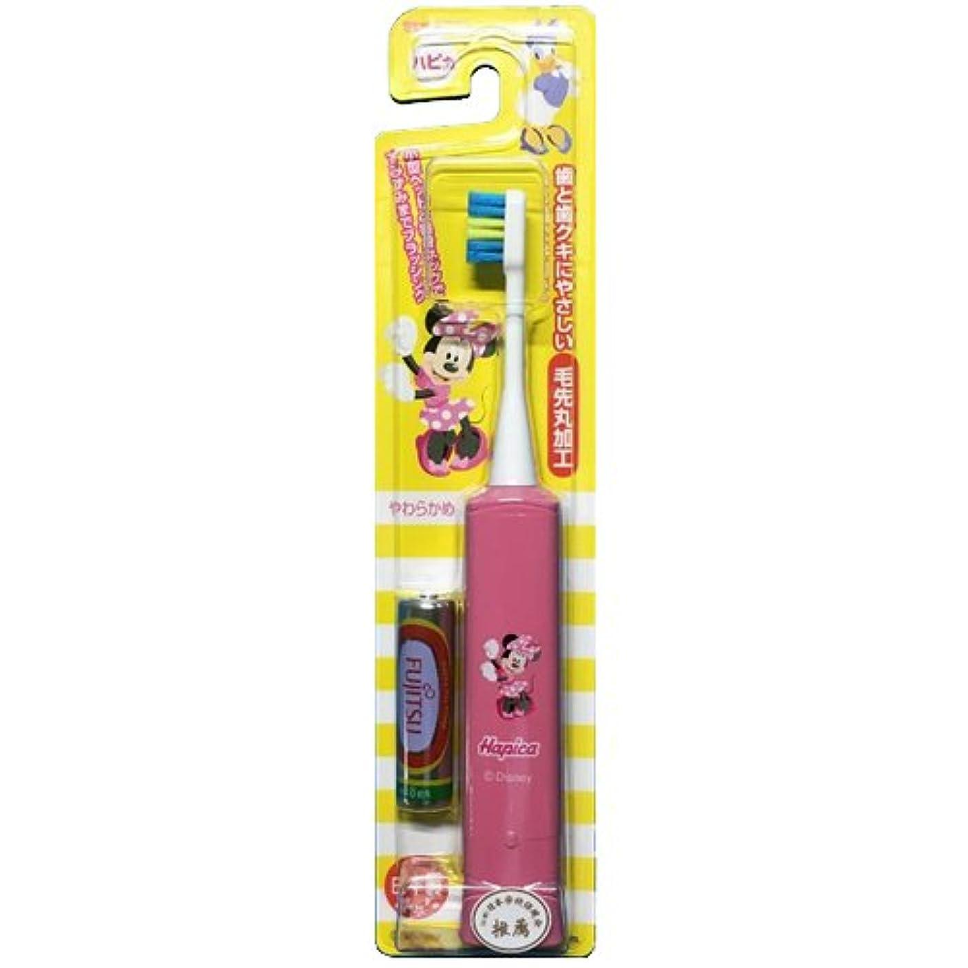 宿題をする火傷レースミニマム 電動付歯ブラシ こどもハピカ ミニー(ピンク) 毛の硬さ:やわらかめ DBK-5P(MK)
