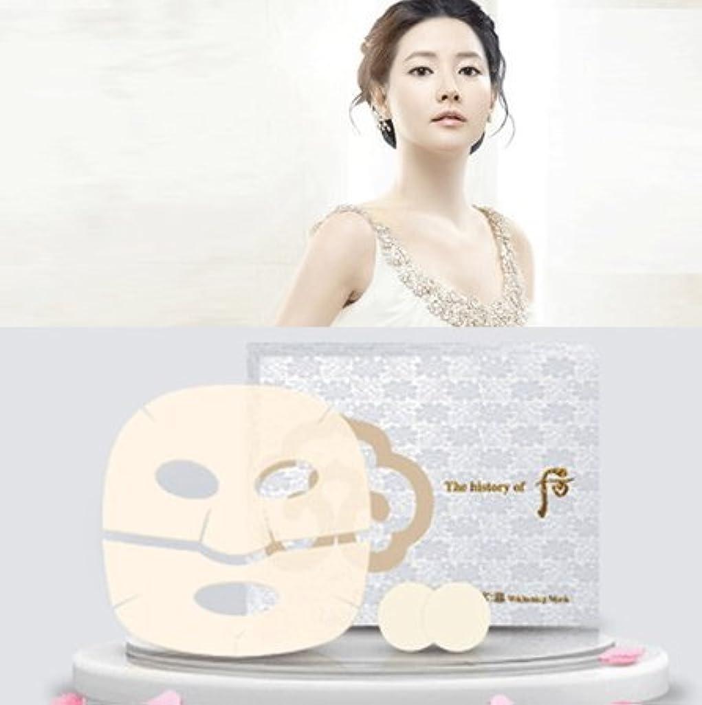 町よく話されるねじれ【フー/The history of whoo] Whoo后 ゴンジンヒャン 美白 光 マスク8枚入/ Gongjinhyang Mask Sheet 8ea+ Sample Gift(海外直送品)