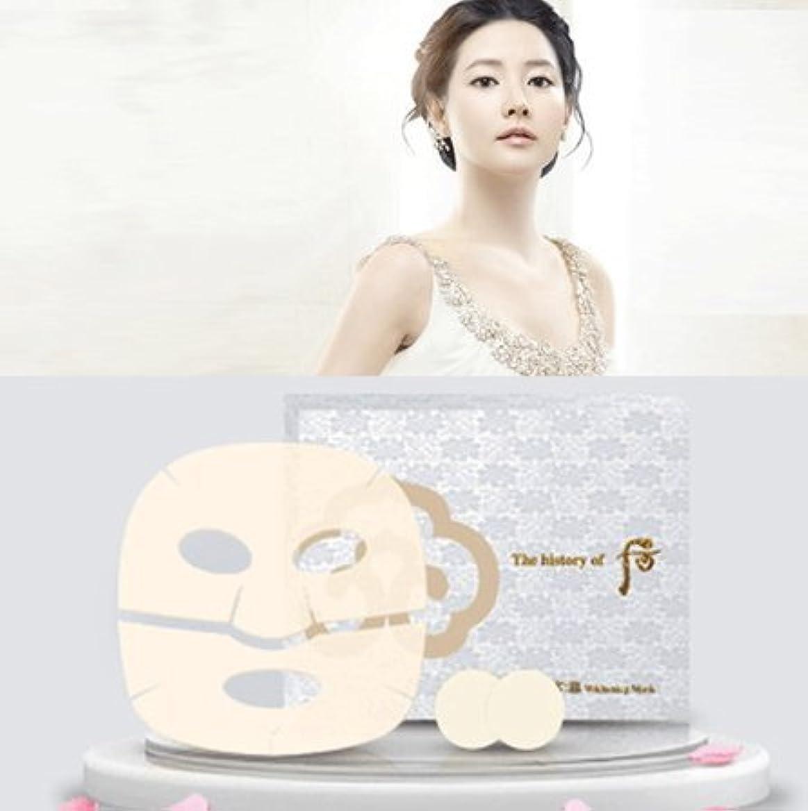 縮約眠っている良心的【フー/The history of whoo] Whoo后 ゴンジンヒャン 美白 光 マスク8枚入/ Gongjinhyang Mask Sheet 8ea+ Sample Gift(海外直送品)