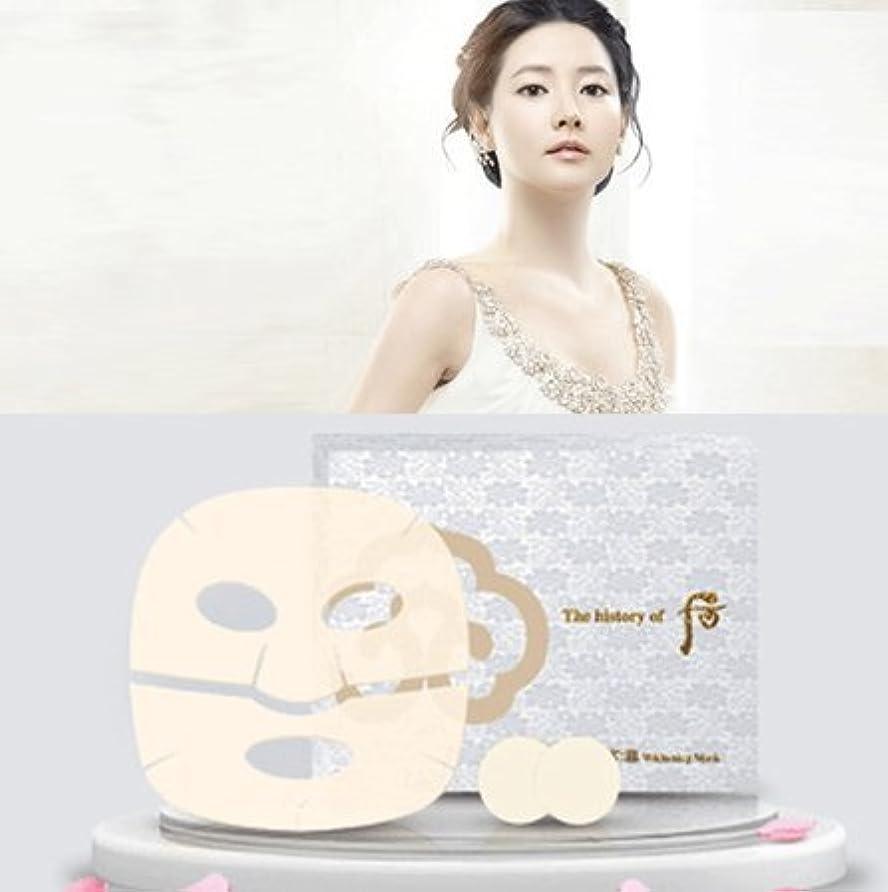 分析的必要ない少年【フー/The history of whoo] Whoo后 ゴンジンヒャン 美白 光 マスク8枚入/ Gongjinhyang Mask Sheet 8ea+ Sample Gift(海外直送品)