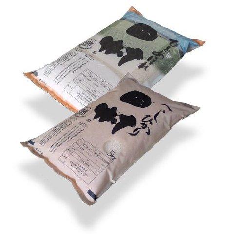 福島県産 白米 匠のお米 モニターセットC ひとめぼれ5kg&コシヒカリ 5kg 令和2年産