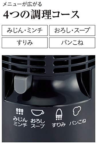 タイガーマイコンフードプロセッサーステンレス製カップ液体対応コードリールブラックSKF-H100K