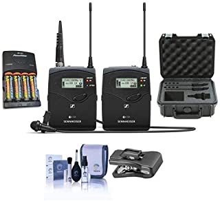 Sennheiser ew 112 P G4 Camera Lavalier Set, Bodypack Transmitter, ME 2 Lav Omni Mic, A: 516-558 MHz - Bundle with 4 AA NiMH 2900mAh Batteries/Charger, SKB iSeries Waterproof Case, AT Clothing Clip
