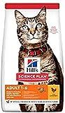 Hills Pet Nutrition S.L. SP Feline Adult Pollo 10Kg 604174 500 g