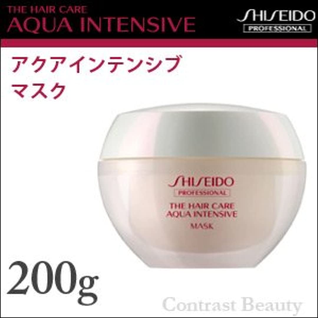 厚くするお風呂下位【x3個セット】 資生堂プロフェッショナル アクアインテンシブ マスク 200g