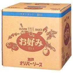 オリバーソース スタンダード 甘口お好みソース 23kg×1箱入