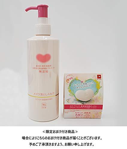 牛乳石鹸共進社『カウブランド無添加メイク落としミルク』